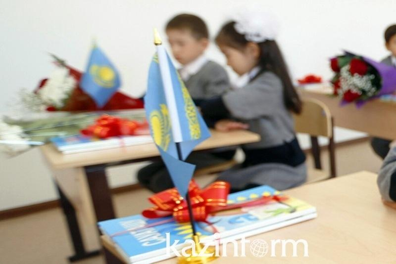 Дежурные группы для начальных классов планируют организовать в школах Казахстана