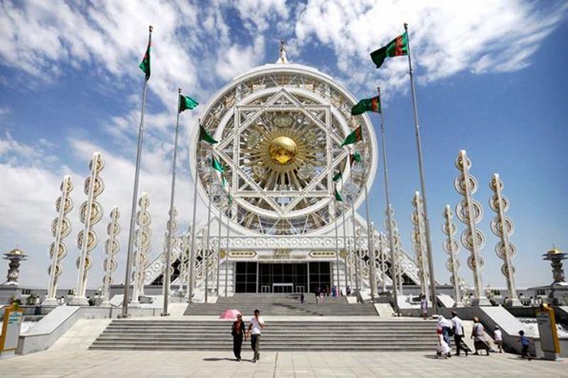 土库曼斯坦央行修改私营企业本币提现限制
