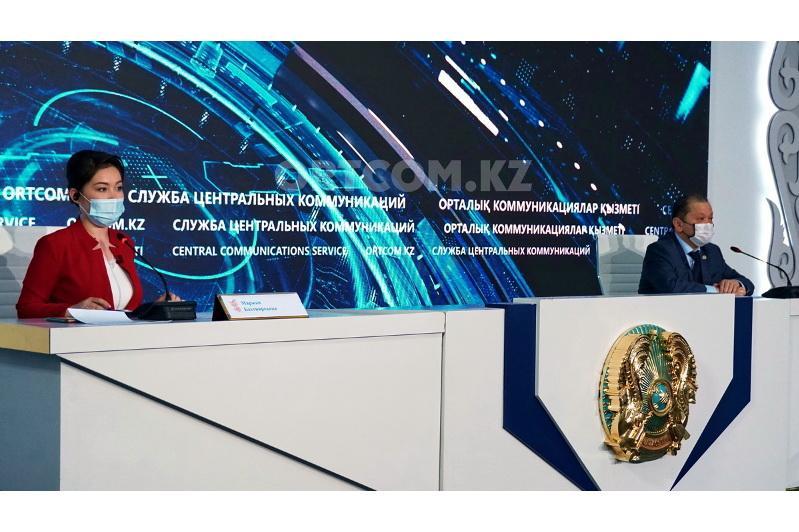 42 500 тенге: об изменениях в правилах начисления сообщил Биржан Нурымбетов