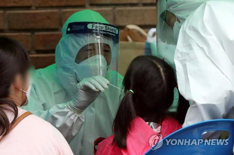 New virus cases dip below 40 in S.Korea, imported cases still on upward path