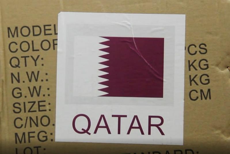 巴甫洛达尔州接收来自卡塔尔的医疗援助物资