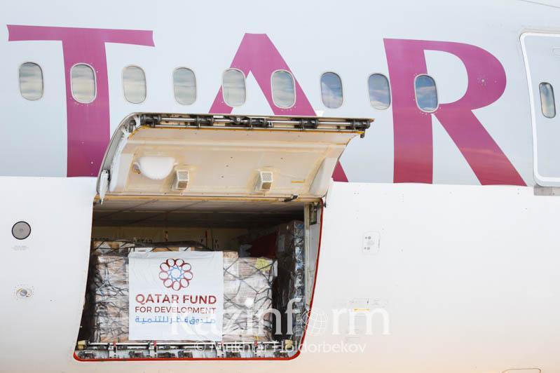 Коронавирус: СҚО-ға Катардан гуманитарлық көмек жетті