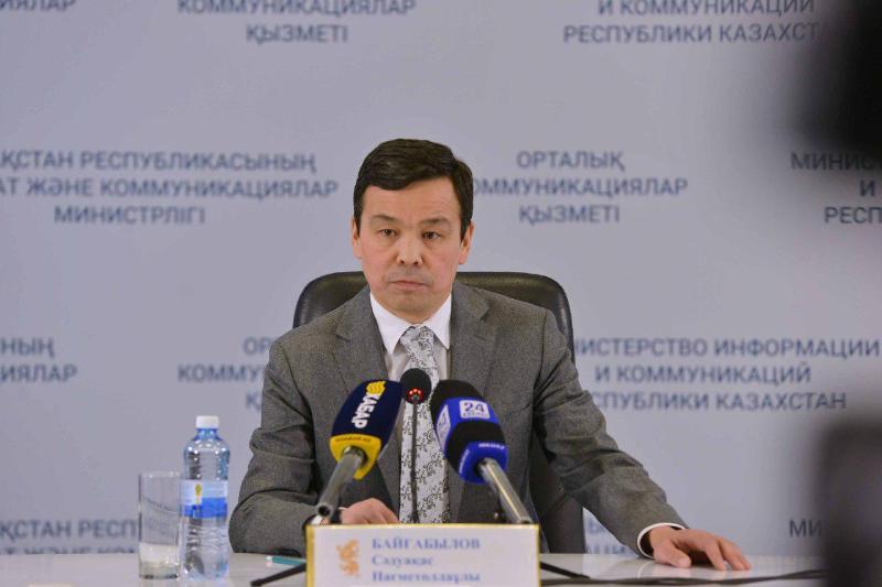 Главный санврач Атырауской области прокомментировал результаты мониторинга аптек
