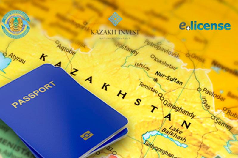 Kazakhstan changed conditions for issuing A-5 visas to investors
