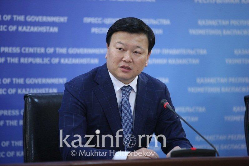 Есть поручение сделать работу Фонда медстрахования прозрачной для общественности - Алексей Цой