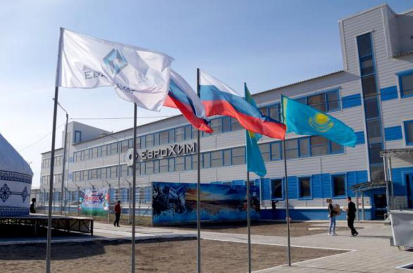 Kazakhstan, Russia ink intergovernmental agr't on mineral fertilizers production
