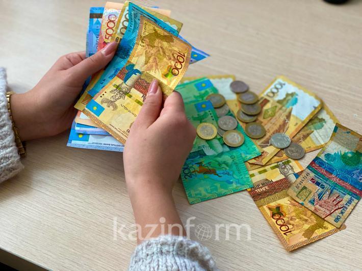 Более 1,6 млн казахстанцев получили единовременную выплату 42 500 тенге