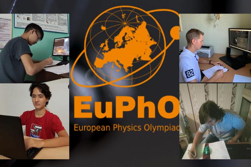 Қозоғистонлик ўқувчи физика бўйича Европа олимпиадасида ғолиб чиқди