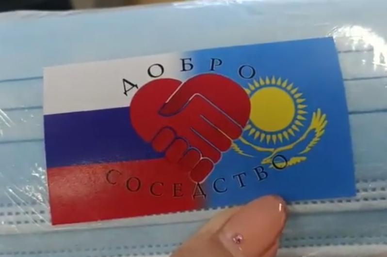 俄罗斯非营利组织向西哈州提供人道主义援助