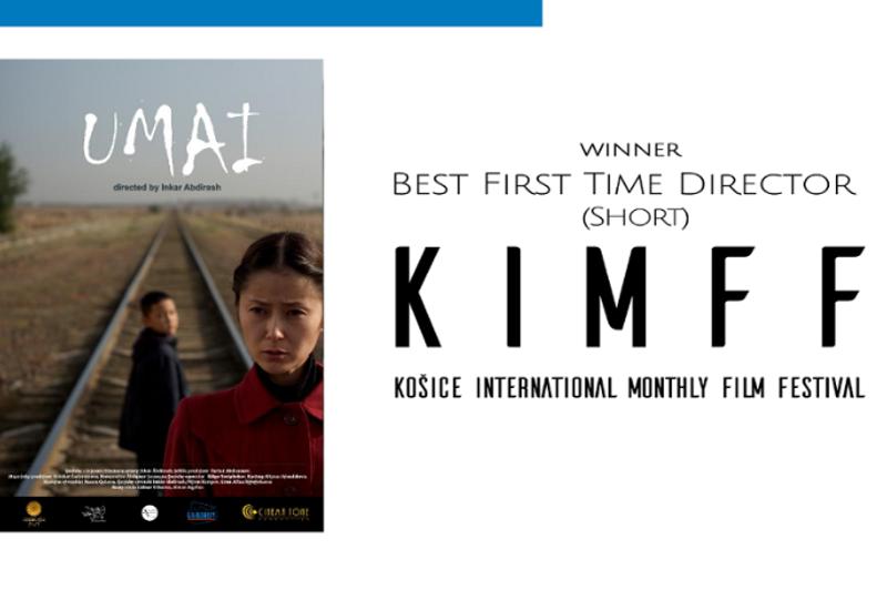 Казахстанский фильм получил приз на кинофестивале в Словакии