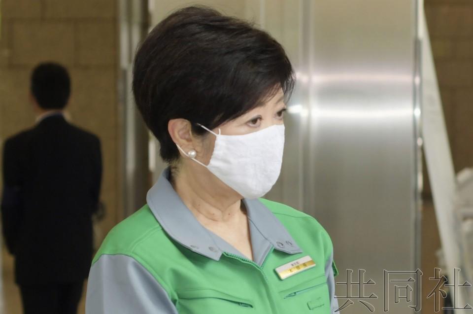 东京新增新冠感染者367人 创新高
