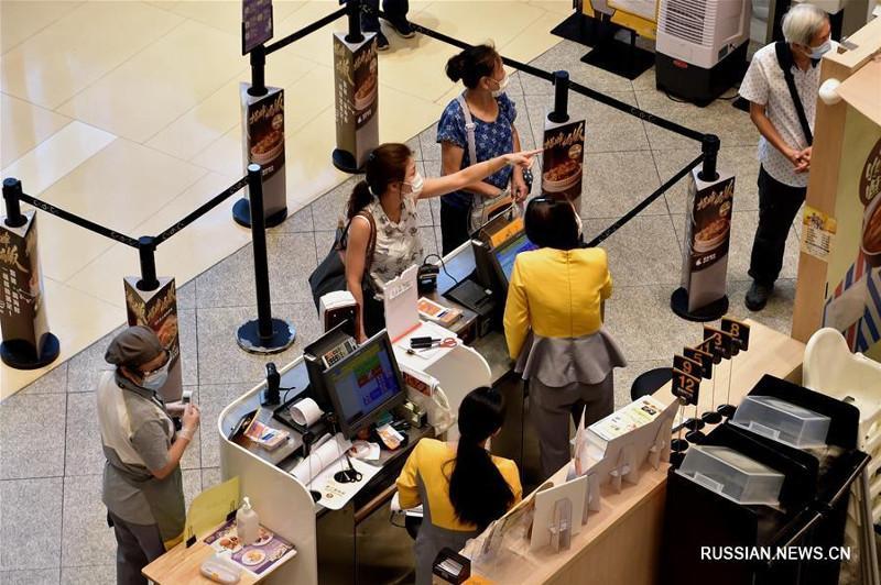 Меры социального дистанцирования ужесточили в Гонконге