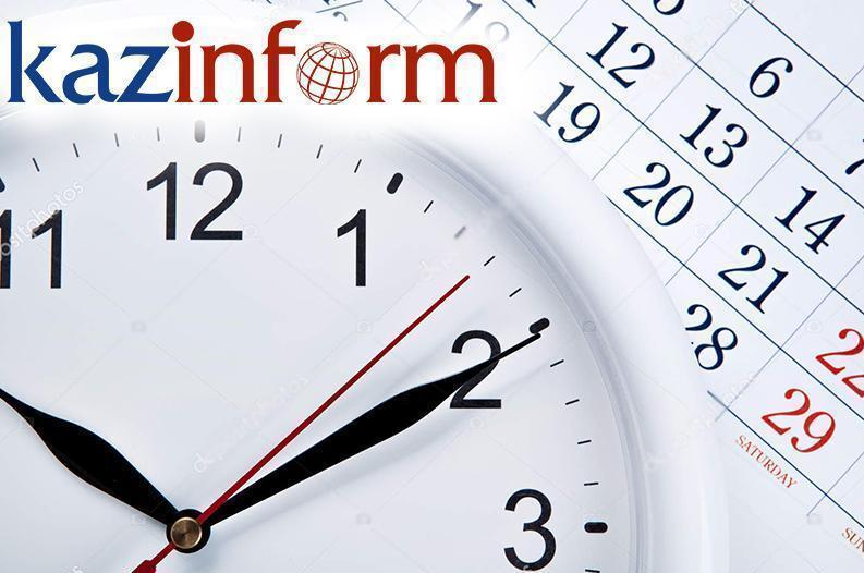 August 1. Kazinform's timeline of major events