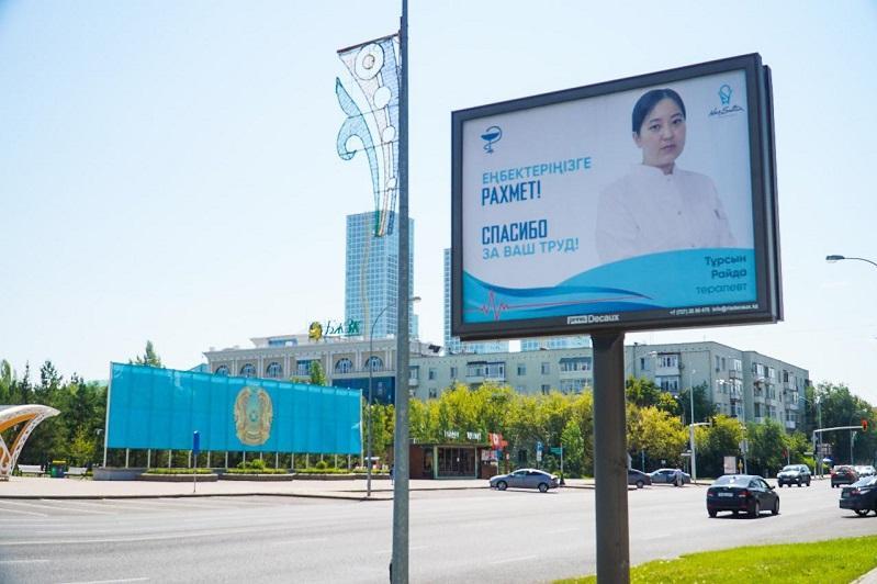 Фотографии врачей-борцов с COVID-19 появились на билбордах в столице