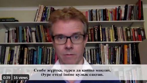 #Абай175: депутат британского парламента и писатель прочитали стихотворения казахского поэта