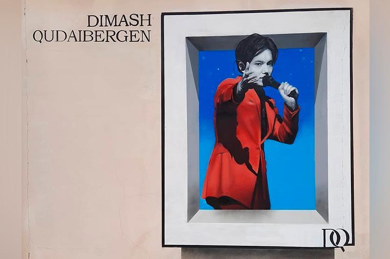 Граффити с изображением Димаша Кудайбергена появилось в Турции