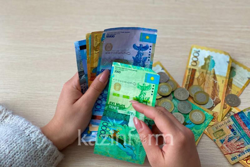 2,1 млн қазақстандыққа 42 500 теңгелік төлем аударылды