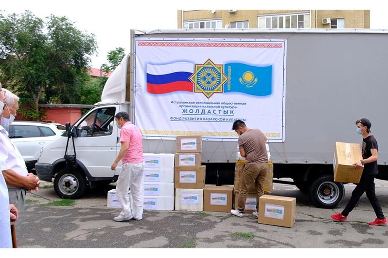 Kazakh diaspora of Russia's Astrakhan region sends humanitarian aid to Atyrau hospital