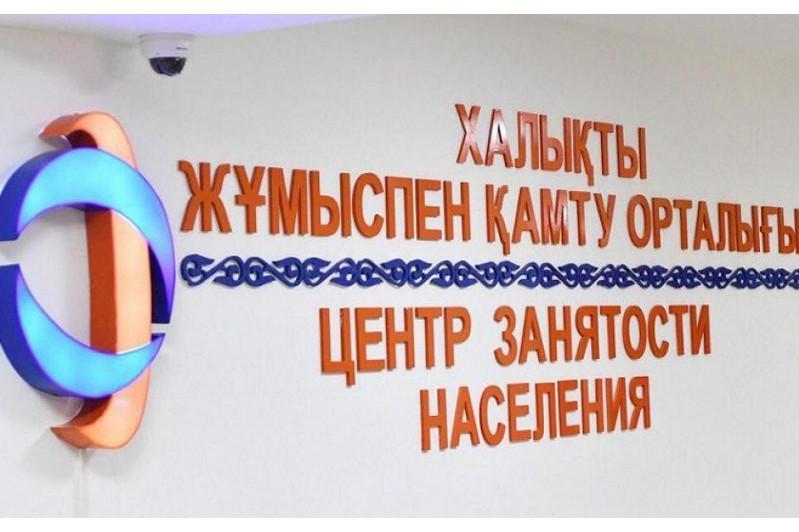 Какие рабочие места созданы в рамках Дорожной карты занятости в Казахстане