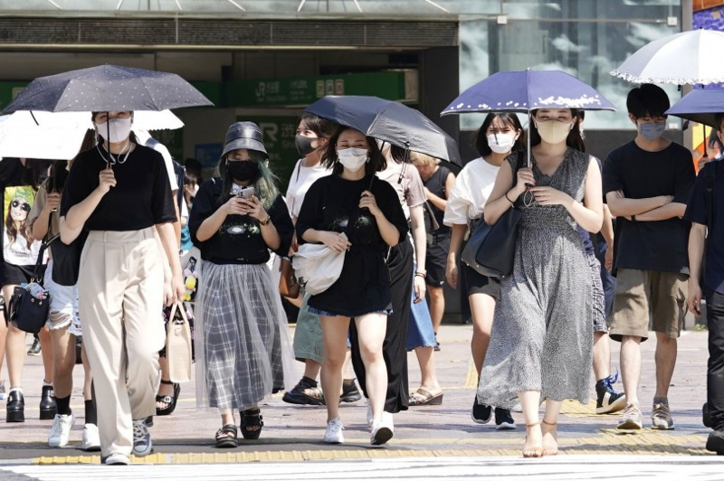 Tokyo reports 263 new cases of coronavirus infection