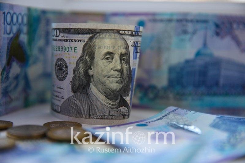 今日美元兑坚戈终盘汇率1: 417.87