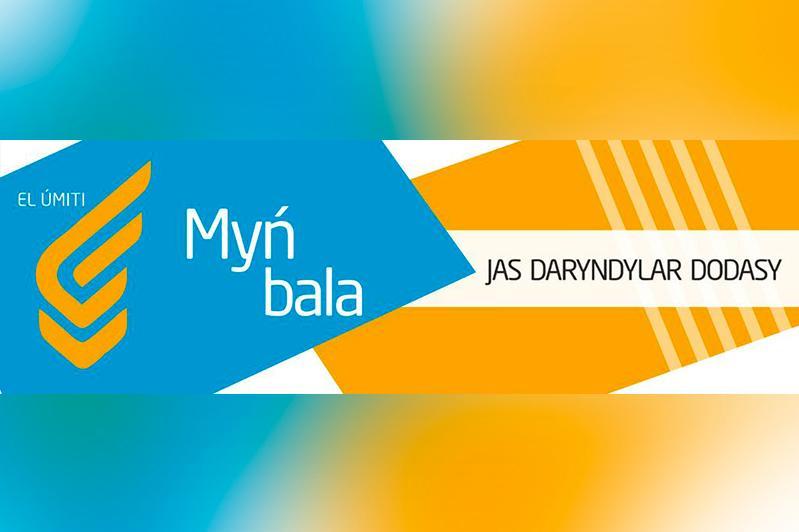 200 сельских школьников Карагандинской области поборются за победу в Национальной олимпиаде Myń bala
