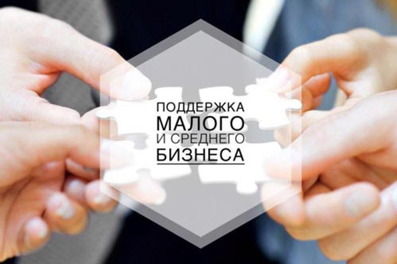 Каким субъектам МСБ предоставят отсрочку платежей до октября