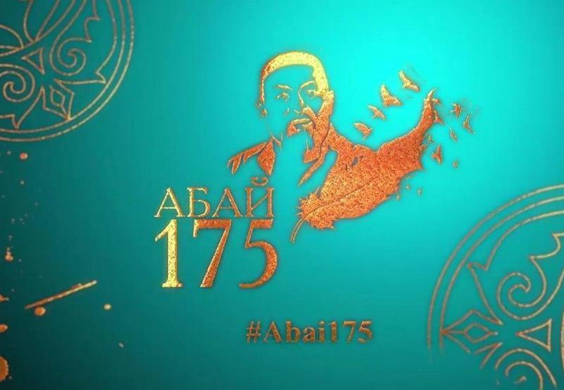 Qazaqstan телеарнасы күн бойы Абайға арналған бағдарламалар ұсынады