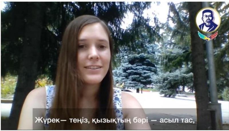 阿拜日:美国学生朗诵阿拜诗歌