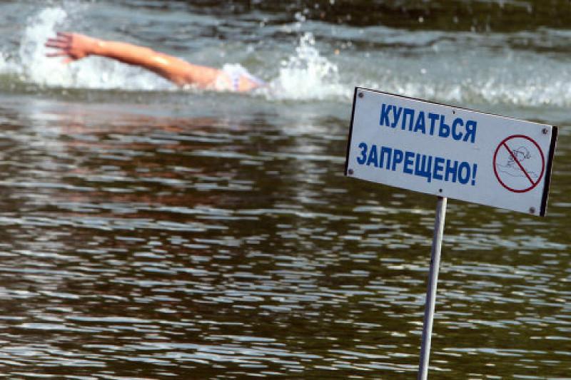 Более 400 экологических нарушений выявили в Павлодарской области