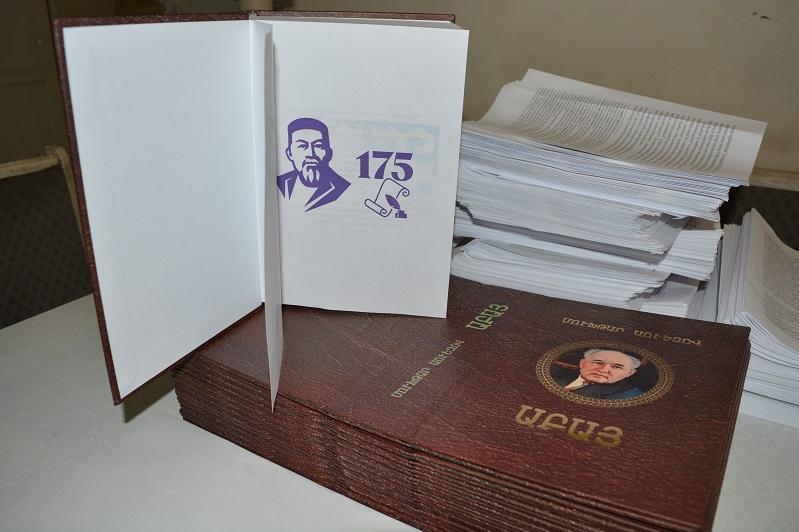 «Слова назидания» Абая впервые изданы на армянском языке