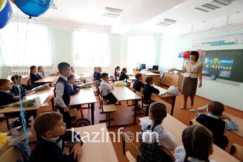 21 тысяча заявок на обучение в дежурных классах поступила в Атырауской области