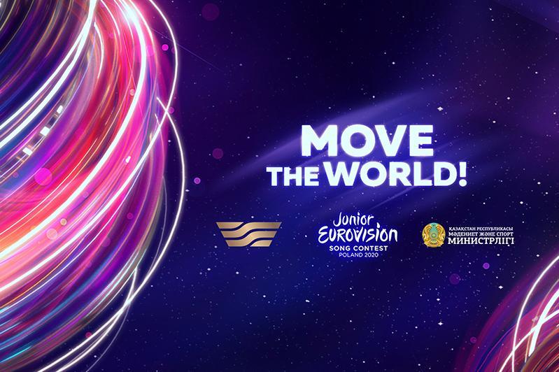 Прием заявок на «Детское Евровидение-2020» стартовал в Казахстане