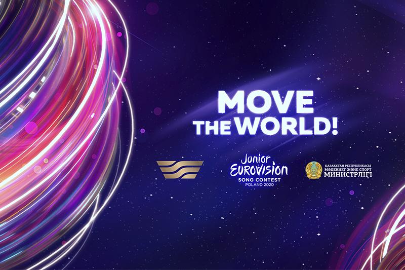Қазақстанда «Балалар  Евровидениесі-2020» байқауына өтінім қабылдау басталды