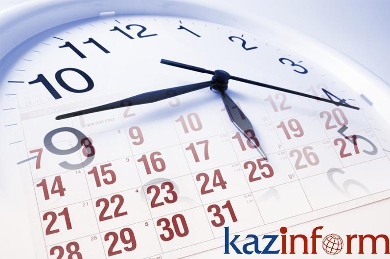 August 12. Kazinform's timeline of major events