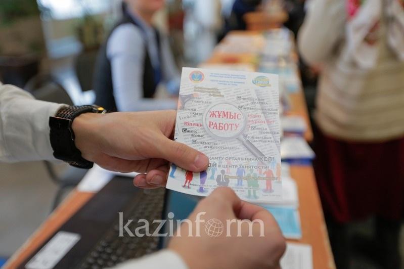 2020年第二季度哈萨克斯坦失业率为5%