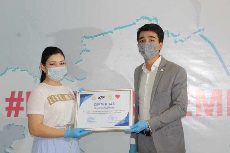 «Jas Otan» обеспечила шесть выпускников школ и колледжей грантами в Алматы