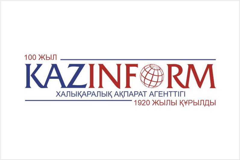 Поздравления поступают в адрес МИА «Казинформ»