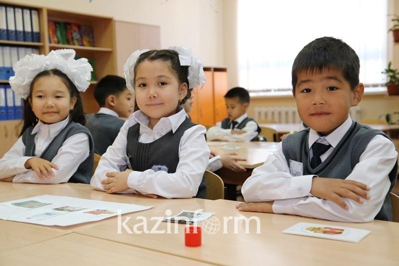 Алматы облысында 34 мыңнан астам бала кезекші сыныптарда оқиды
