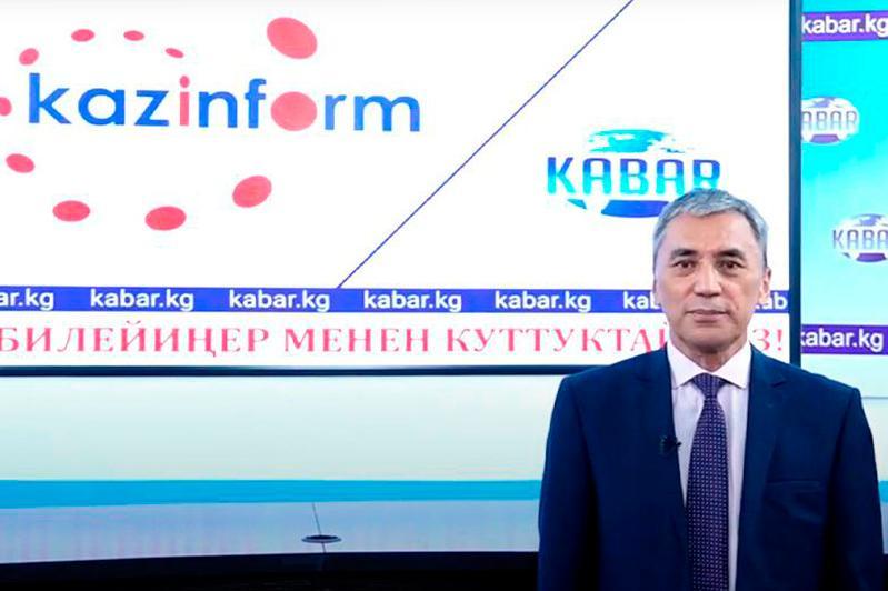 «Кабар» агенттігінің Бас директоры «ҚазАқпаратты» құттықтады