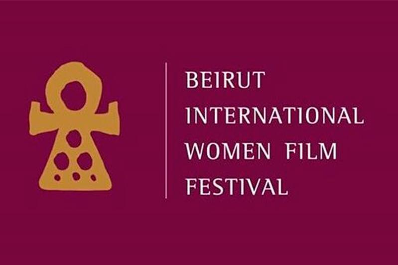 Beirut Int'l Women Film Fest grants best screen writer award to Iranian woman