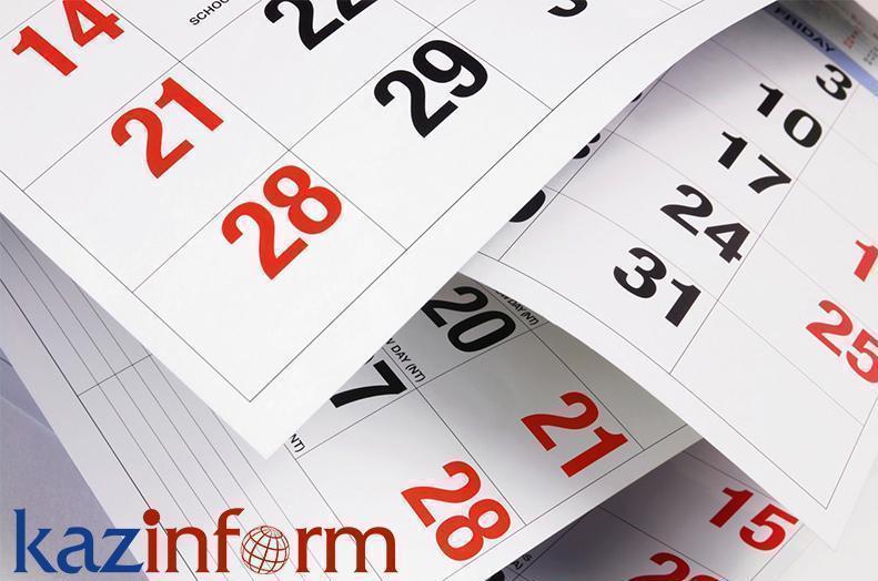 August 15. Kazinform's timeline of major events