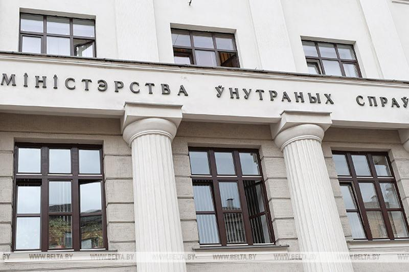 МВД Беларуси прокомментировало награждение сотрудников ОВД за безупречную службу
