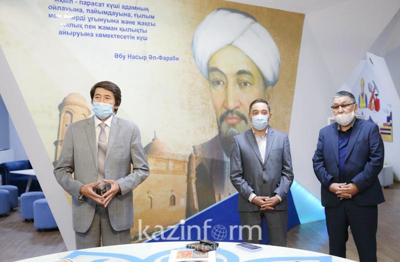 World of Al-Farabi Center opened in Nur-Sultan
