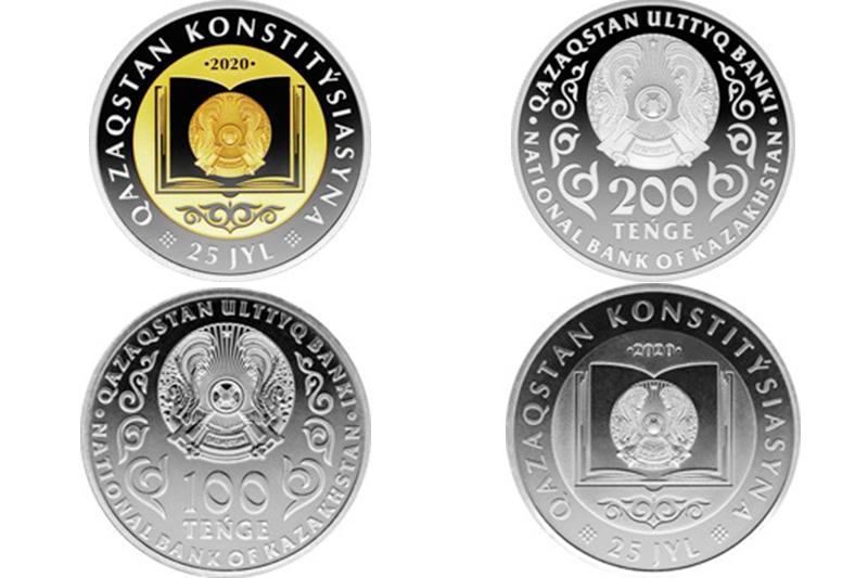 Коллекционные монеты в честь 25-летия Конституции выпускает Нацбанк РК