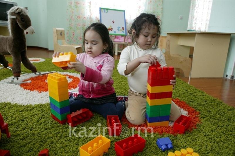 Очередность в детские сады Алматы будет снижена на 70%