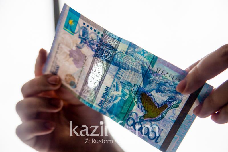 Алматинец незаконно обналичил 6,5 млрд тенге