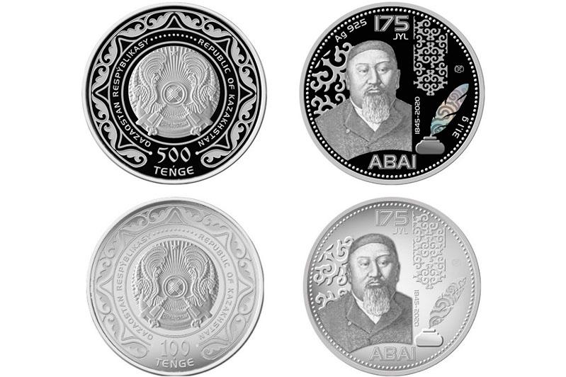 央行发行阿拜175周年纪念币