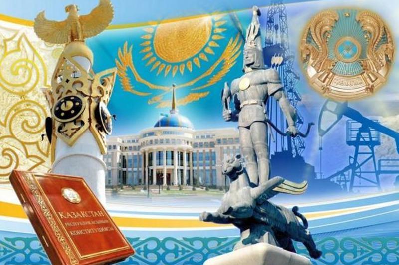Основному закону Казахстана – 25 лет