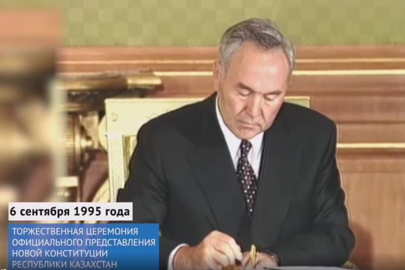 Конституция куни: Нурсултон Назарбоевнинг 25 йил аввалги видеоси оммага тақдим этилди